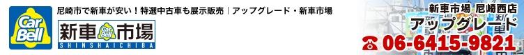 アップ・グレード 株式会社